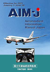 AIM-J-2021 前期版